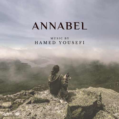 دانلود آهنگ جدید حامد یوسفی بنام آنابل