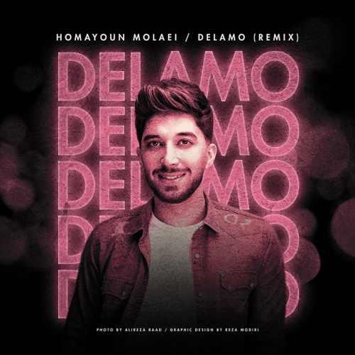 دانلود آهنگ جدید همایون مولایی بنام دلمو (ریمیکس)