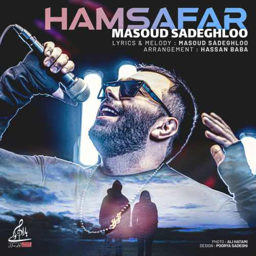 دانلود آهنگ جدید مسعود صادقلو بنام همسفر