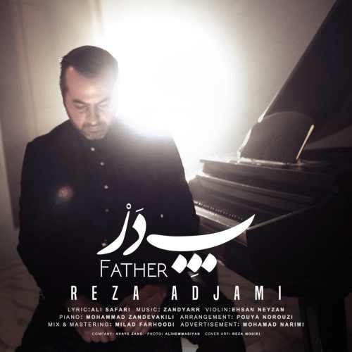 دانلود آهنگ جدید رضا ادجمی بنام پدر