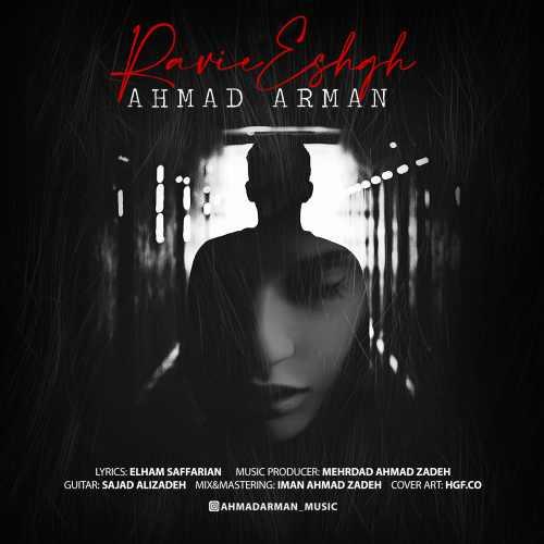 دانلود آهنگ جدید احمد آرمان بنام راوی عشق