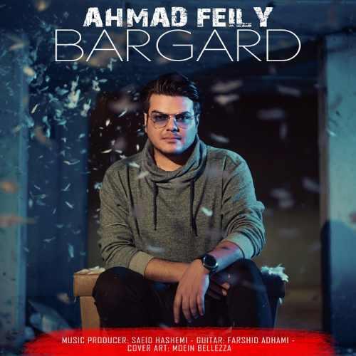 دانلود آهنگ جدید احمد فیلی بنام برگرد