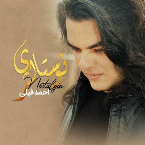 دانلود آهنگ جدید احمد فیلی بنام نوستالژی