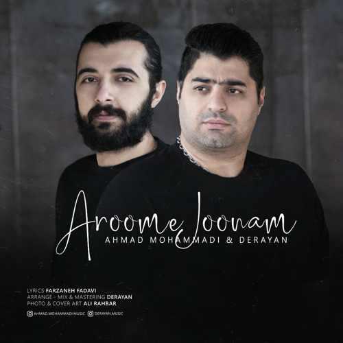 دانلود آهنگ جدید احمد محمدی و درایان بنام آروم جونم