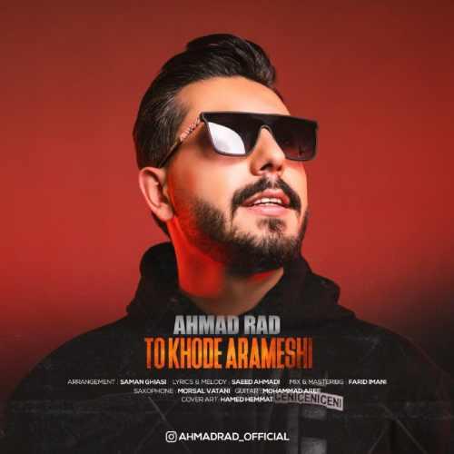 دانلود آهنگ جدید احمد راد بنام تو خود آرامشی