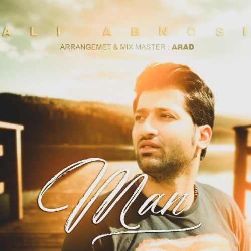 دانلود آهنگ جدید علی آبنوسی بنام من