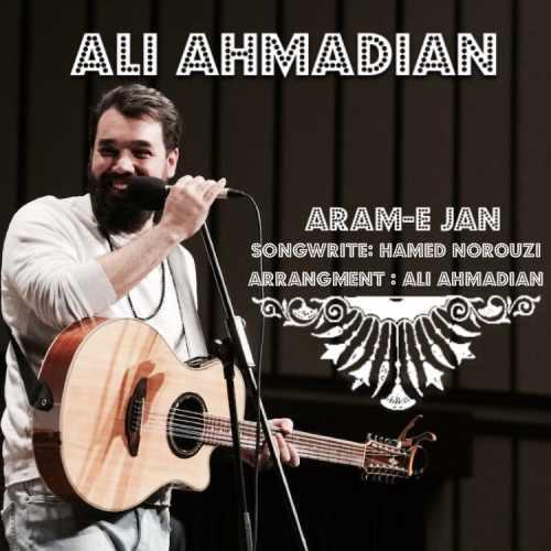 دانلود آهنگ جدید علی احمدیان بنام آرام جان
