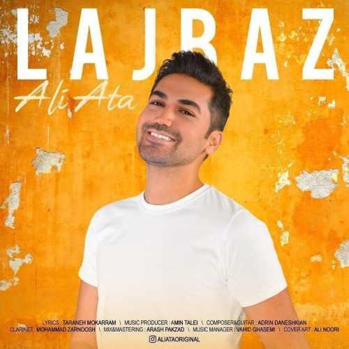 دانلود آهنگ جدید علی عطا بنام لجباز