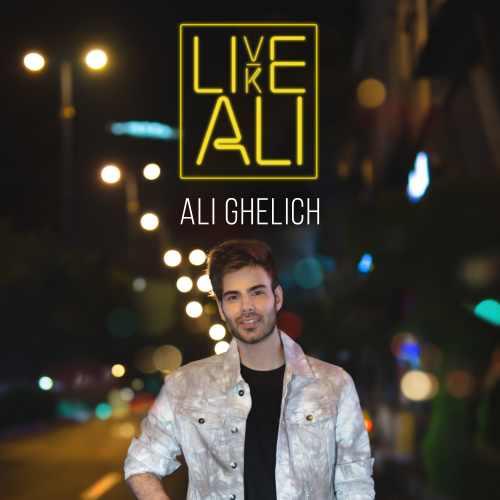 دانلود آهنگ جدید علی قلیچ بنام Live Like Ali