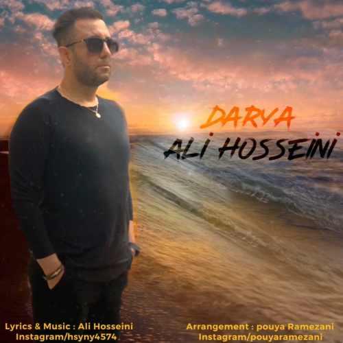دانلود آهنگ جدید علی حسینی بنام دریا