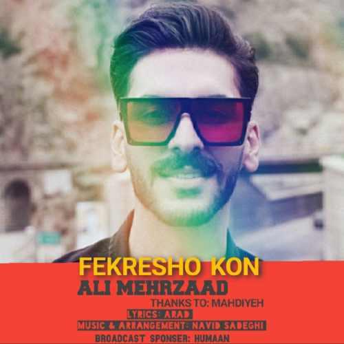 دانلود آهنگ جدید علی مهرزاد بنام فکرشو کن