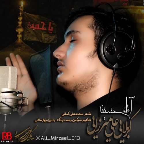 دانلود آهنگ جدید علی میرزایی بنام آقام حسینه