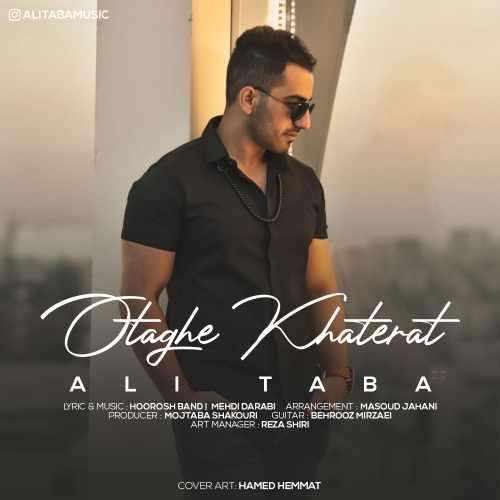 دانلود آهنگ جدید علی طبا بنام اتاق خاطرات