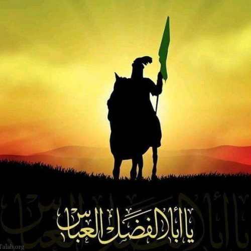 دانلود آهنگ جدید امیر اصفهانی بنام علمدار