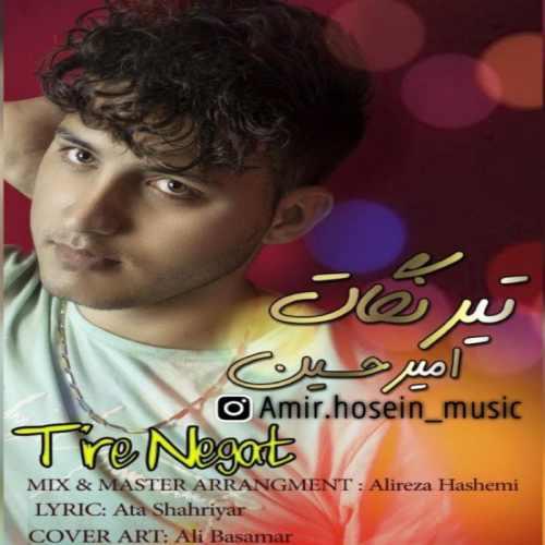 دانلود آهنگ جدید امیرحسین حسینی بنام تیر نگات