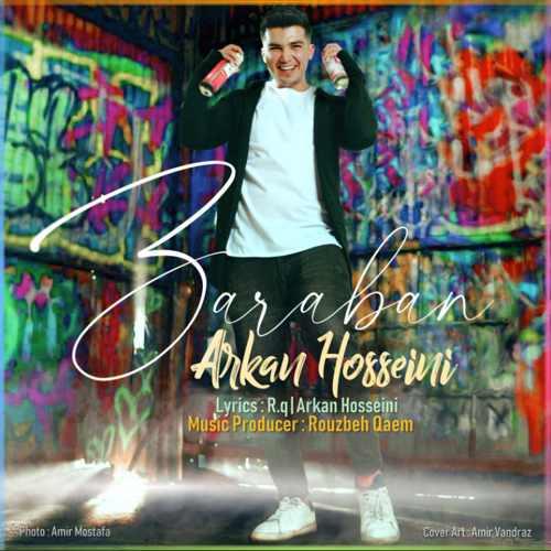 دانلود آهنگ جدید آرکان حسینی بنام ضربان