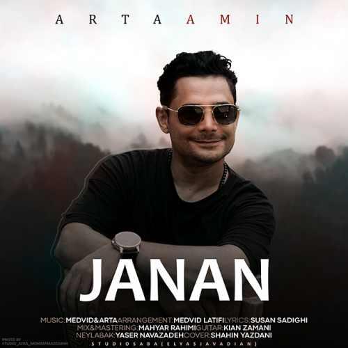 دانلود آهنگ جدید آرتا امین بنام جانان