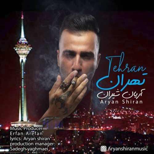 دانلود آهنگ جدید آریان شیران بنام تهران