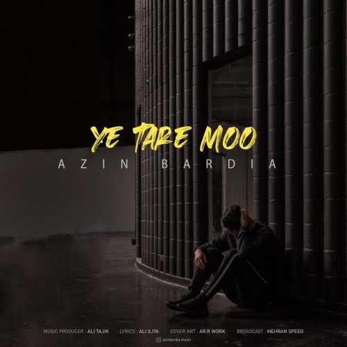 دانلود آهنگ جدید آذین بردیا بنام یه تار مو