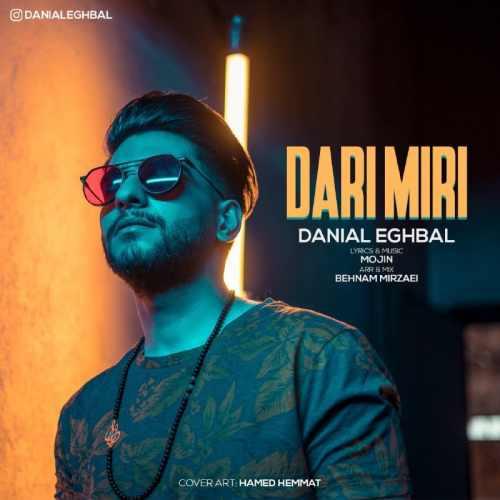 دانلود آهنگ جدید دانیال اقبال بنام داری میری