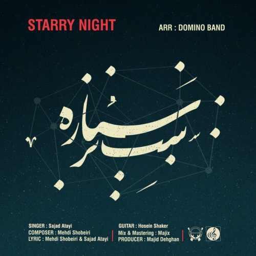 دانلود آهنگ جدید دومینو بند بنام شب پر ستاره