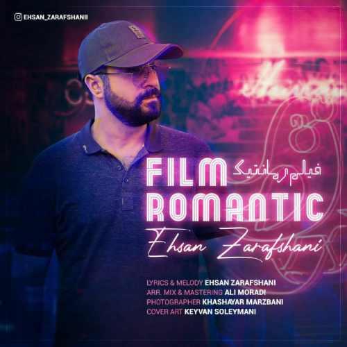 دانلود آهنگ جدید احسان زرافشانی بنام فیلم رمانتیک