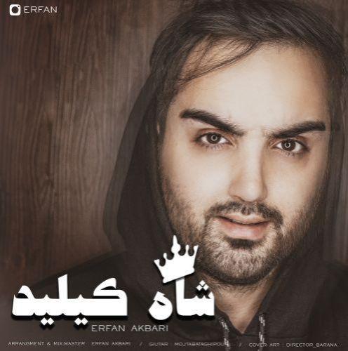 دانلود آهنگ جدید عرفان اکبری بنام شاه کیلید