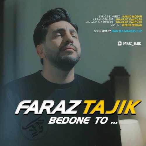 دانلود موزیک ویدیو جدید فراز تاجیک بنام بدون تو