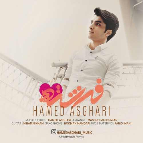 دانلود آهنگ جدید حامد اصغری بنام فرشته