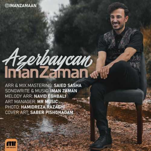 دانلود آهنگ جدید ایمان زمان بنام آذربایجان