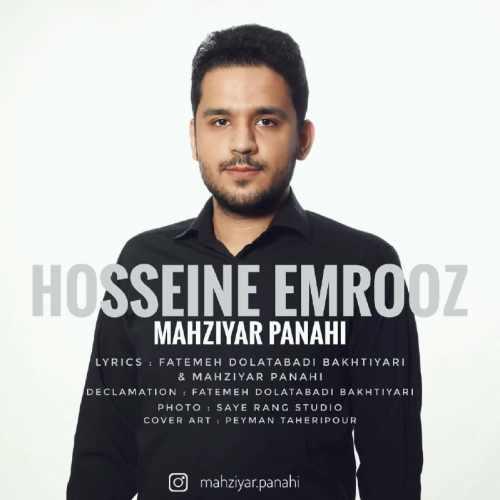 دانلود آهنگ جدید مهزیار پناهی بنام حسین امروز