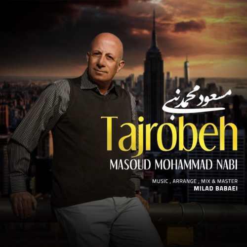 دانلود آهنگ جدید مسعود محمد نبی بنام تجربه