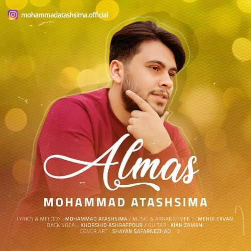 دانلود آهنگ جدید محمد آتش سیما بنام الماس