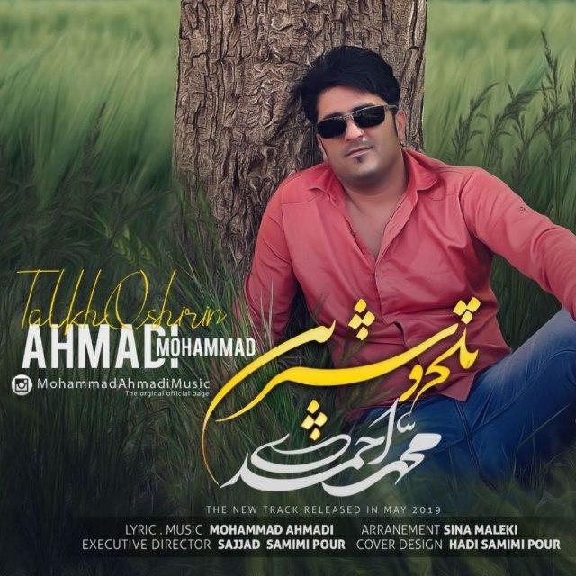دانلود آهنگ جدید محمد احمدی بنام تلخ و شیرین