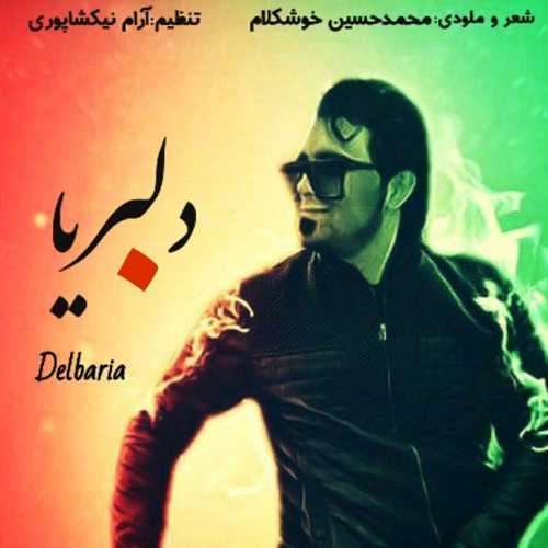 دانلود آهنگ جدید محمد حسین خوشکلام بنام دلبریا