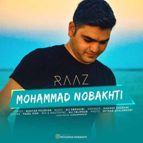 دانلود آهنگ جدید محمد نوبختی بنام راز
