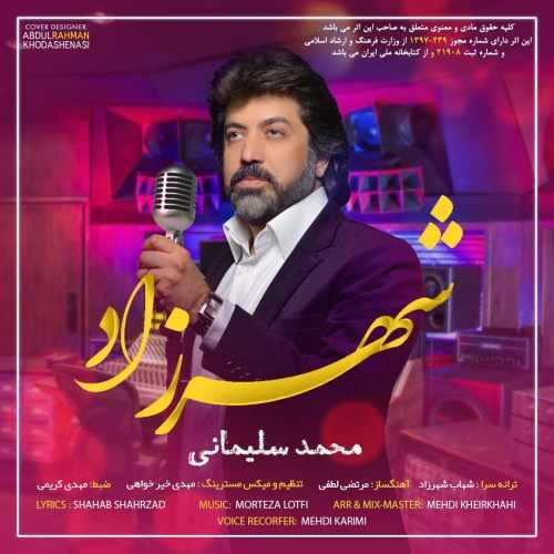 دانلود آهنگ جدید محمد سلیمانی بنام شهرزاد