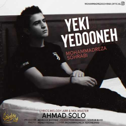 دانلود آهنگ جدید محمدرضا سهرابی بنام یکی یدونه