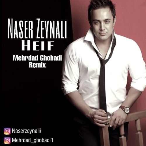 دانلود آهنگ جدید ناصر زینلی بنام حیف