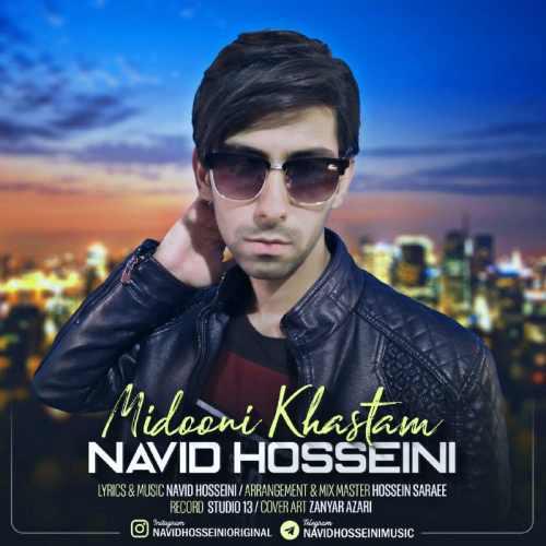 دانلود آهنگ جدید نوید حسینی بنام میدونی خستم