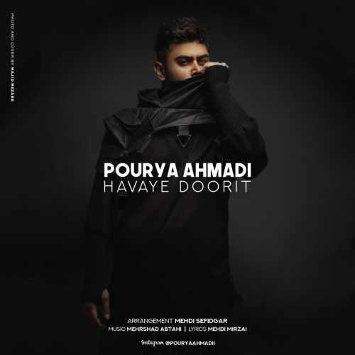 دانلود آهنگ جدید پوریا احمدی بنام هوای دوریت
