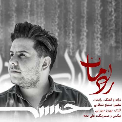 دانلود آهنگ جدید رادمان بنام عباس علی