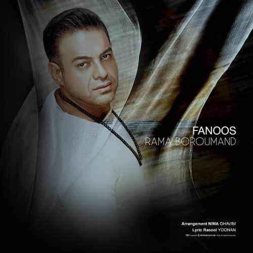 دانلود آهنگ جدید راما برومند بنام فانوس