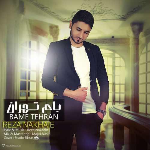 دانلود آهنگ جدید رضا نخعی بنام بام تهران