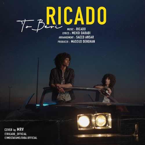 دانلود آهنگ جدید ریکادو بنام تو بری
