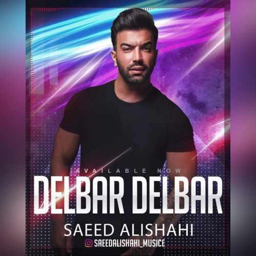 دانلود آهنگ جدید سعید علیشاهی بنام دلبر