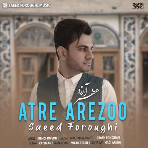 دانلود آهنگ جدید سعید فروغی بنام عطر آرزو