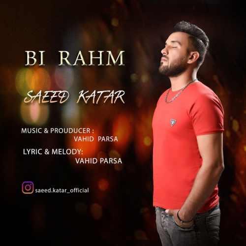 دانلود آهنگ جدید سعید کاتار بنام بی رحم