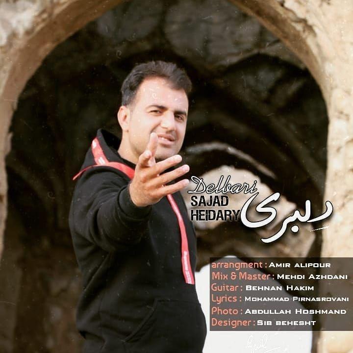 دانلود آهنگ جدید سجاد حیدری بنام دلبری