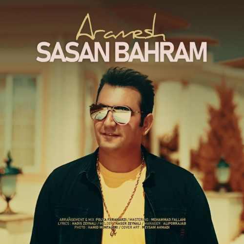 دانلود آهنگ جدید ساسان بهرام بنام آرامش